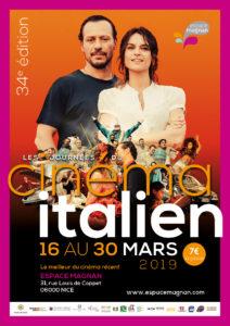 Les Journées du cinema italien